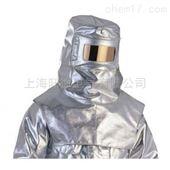 代尔塔402014镀铝隔热防溅射头罩