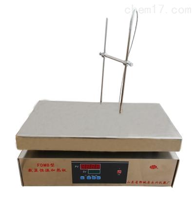 平板式不锈钢数显恒温电热板