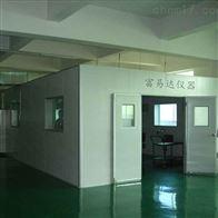 ORT-34-2步入式高溫老化房