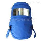 DH1024低温头罩