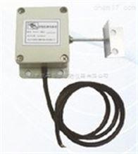 FTLF-5裂縫長期監測系統(智能裂縫監測儀)