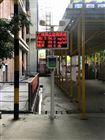 广州工程安装扬尘监测仪/BRL-6C环保认证