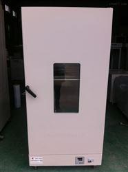 培因DHG-9420A深圳  DHG-9420A恒温鼓风干燥箱