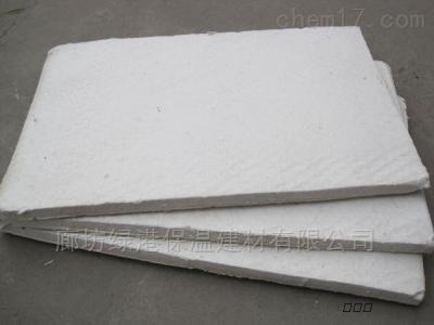 防火硅酸铝保温板优惠