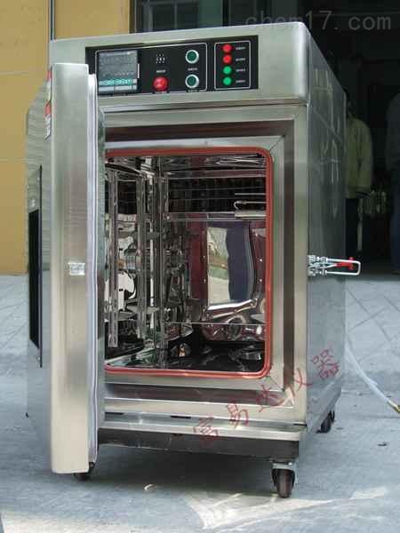 潮濕試驗箱H-150