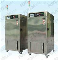 TM-216北京富易達無塵烤箱