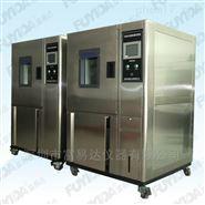 山东威海可程式恒温恒湿试验箱