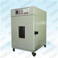 TR-100深圳富易達高溫老化箱
