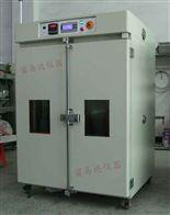 TG-1000廣東高溫試驗箱