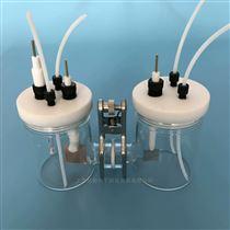 H型密封可换膜电解池