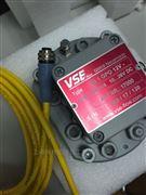 威仕进口流量计VS0.4GPO12V中文选型样本
