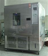 武汉高低温试验箱TLP1000