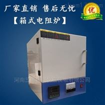 TN-SX2箱式電阻爐(马弗炉)
