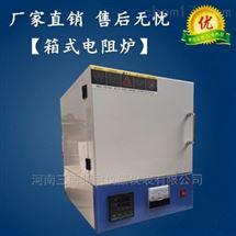 TN-SX2箱式电阻炉(马弗炉)