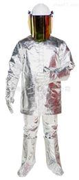 铝箔隔热服 镜面服 炉前作业服