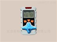 KP836四合一气体检测仪厂家直销
