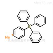 四苯硼钠 143-66-8 优质有机含量测定原料