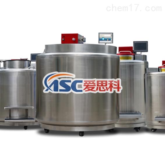 生物样本库液氮罐
