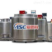 干细胞液氮罐