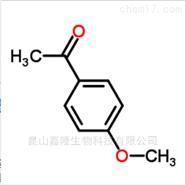 对甲氧基苯乙酮|100-06-1|日化香精香料