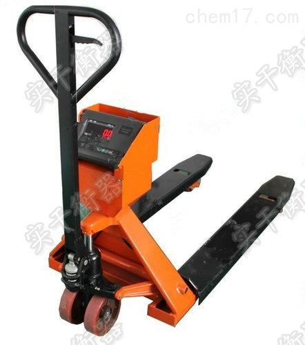 手拉式液压叉车电子秤 托盘车结构叉车地磅