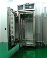 TM-330北京無塵烘箱