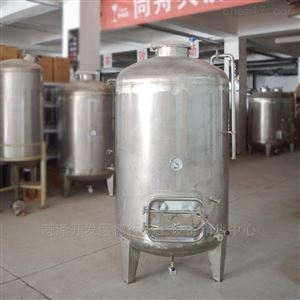 本厂闲置二手酸奶发酵罐