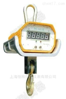 分离式电子吊秤,无线数传吊磅