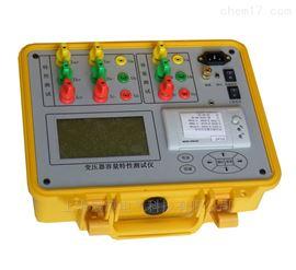 GCRS-A变压器容量特性测试仪