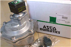 美国阿斯卡脉冲阀EF8262G208厂家