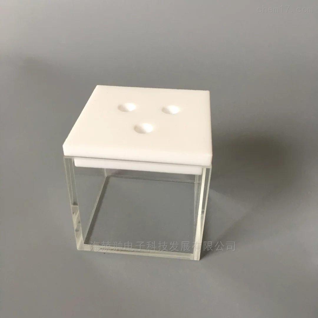 石英光谱电解池
