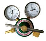 YQQ-07氢气减压器