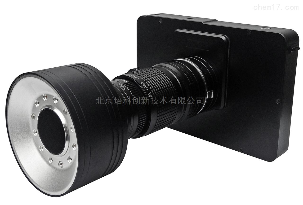 便携式现场痕迹物证搜索拍摄系统