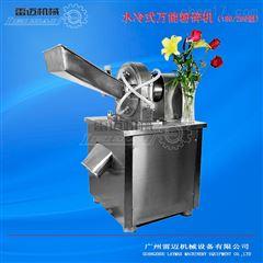 FS-180-4W纯中药水冷粉碎机厂家多少钱一台?