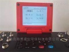 LB-62符合JJG968-2002綜合煙氣分析儀LB-62型