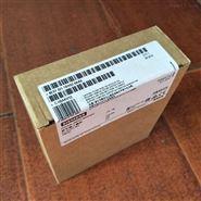 回收西门子6ES7322-1BL00-0AA0型号