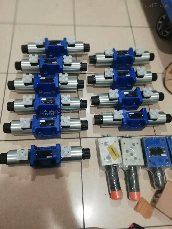 力士乐REXROTH R901235359电磁阀厂家直销