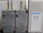 德国费斯托FESTO比例阀/FESTO电磁阀特价