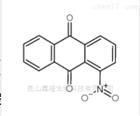 优质1-硝基蒽醌|82-34-8|染料中间体原料