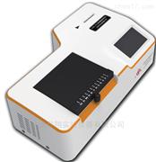 粮食饲料微机型黄曲霉素酶标测定仪