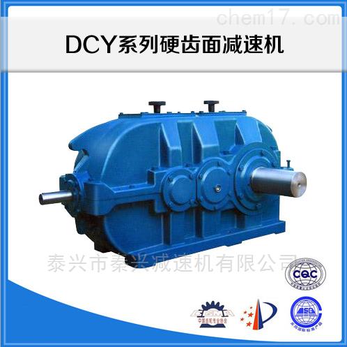 DCY315-71-1圆锥减速机