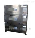 ZCZY-CS9超大容量CO2振荡培养箱 知楚摇床 上海价格
