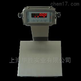 防爆防静电电子秤生产价格