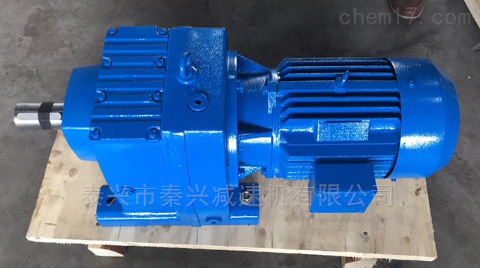 RX97螺旋减速机