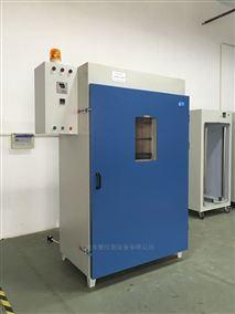 DGG-9920A920L加装蜂鸣超温报警器大型烤箱