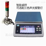 产线检重分选物品带三色灯报警功能电子台秤