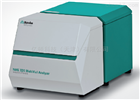 萬通NIRS XDS MultiVial Analyzer