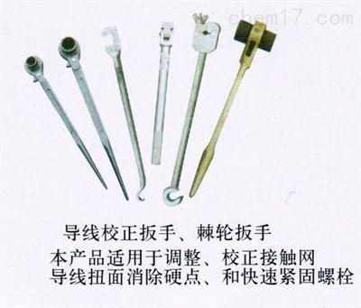 ST接触线扭面器