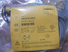 德国TURCK接近传感器有特价图尔克流量开关