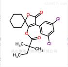 螺螨酯|148477-71-8|优质农用杀螨剂原料